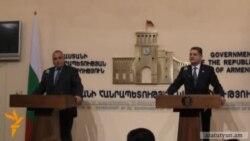 Քննարկվել են հայ-բուլղարական առեւտրատնտեսական կապերը
