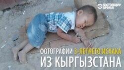 Трехлетний мальчик спал на земле возле рынка, и его фото ужаснуло всю страну
