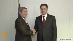 Բրյուսելը Հայաստանին աջակցելու նոր ծրագիր է սկսում