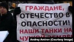 Антивоенный митинг в Нижнем Новгороде.