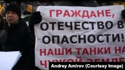 Антивоенный пикет в Нижнем Новгороде