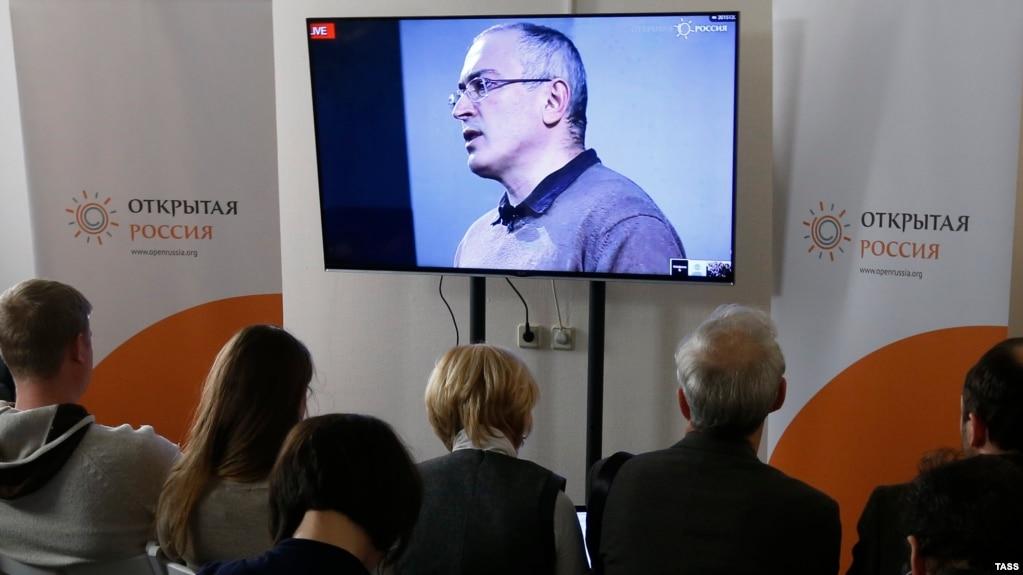 Активиста «Открытой России» вызвали в прокуратуру за разговор в скайпе