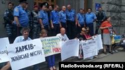 Акция в поддержку украинского языка перед зданием городского совета. Харьков, 20 августа 2012 года.