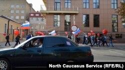 Сторонники оппозиционера Алексея Навального в Ставрополе