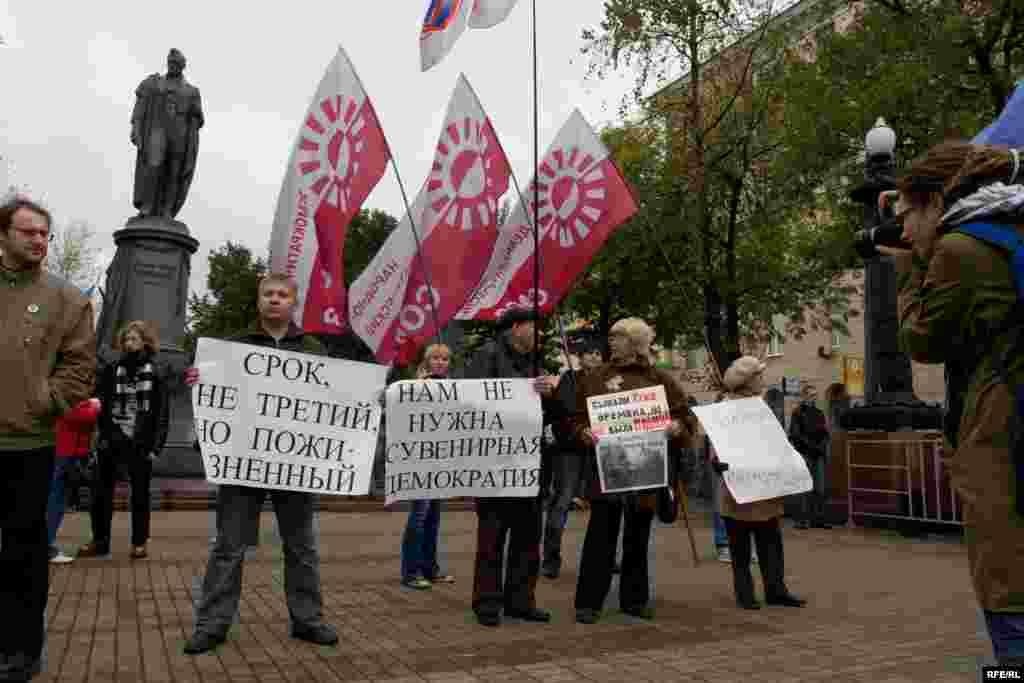 В центре Москвы прошла акция протеста против принудительного призыва в армию.
