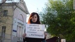 Три года протестов