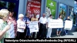 Протест проти фільму «Матч», Рівне, 7 травня 2012 року