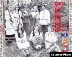 Вокладка альбому «Галуб на чарэшні, галубка на вішні»
