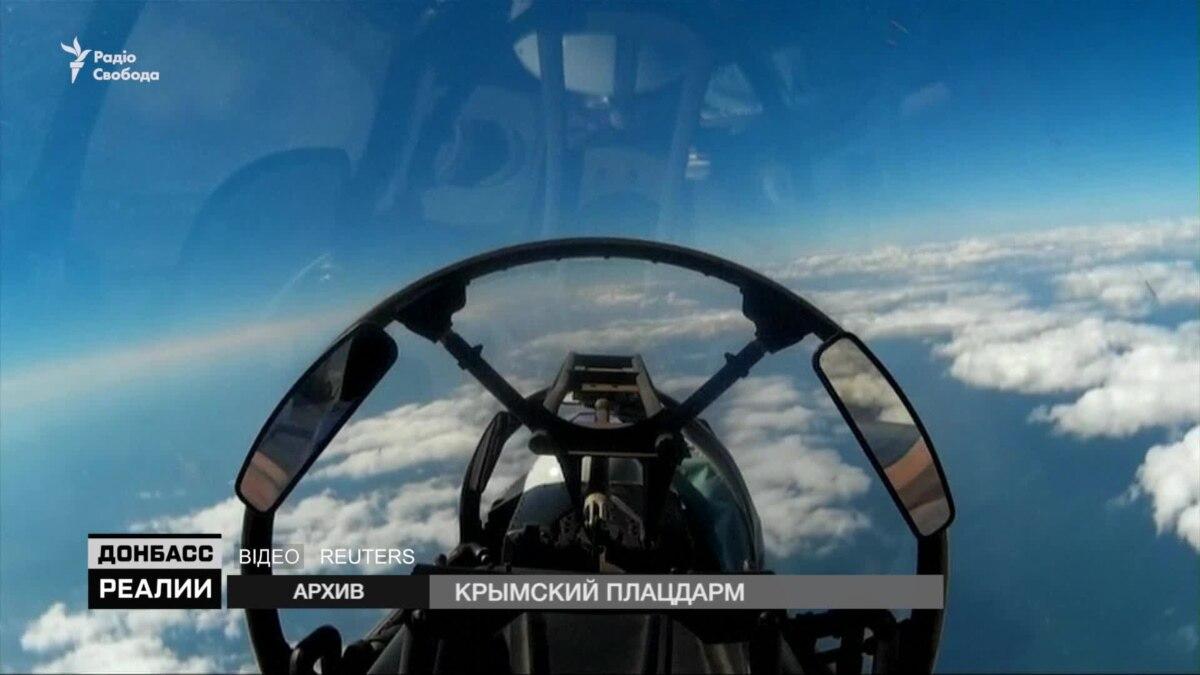 Россия готовит крымский плацдарм для атаки на Украину?