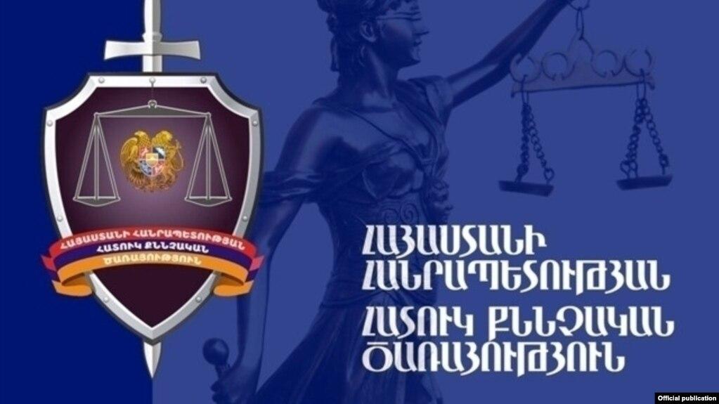 Уголовное преследование в отношении обвиняемых по делу «Сари Тах» прекращено