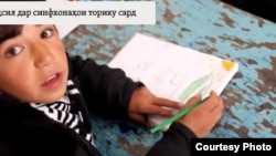 Ученик школы кишлака Гузгеф