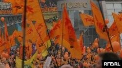 Помаранчева революція, листопад 2004 року