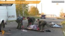 У Маріуполі від обстрілу «Градом» загинуло 7 людей