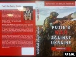 Обкладинка книги «Війна Путіна проти України»
