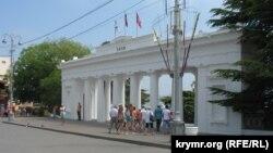 Севастополь, Графська пристань