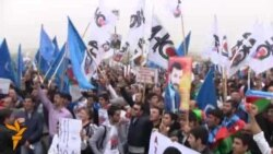 Azerbaijani Rally Demands Aliyev's Resignation