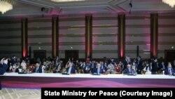 آرشیف، مذاکرات میان افغانان در قطر