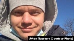 Яўген Пацкевіч