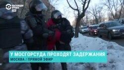 В Москве задерживают сторонников Навального и прохожих