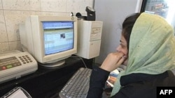Haystack has been designed with Internet users in Iran in mind.