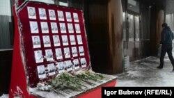 """Мемориальная доска с фотографиями шахтеров погибших на """"Северной"""" (Воркута)"""