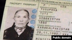 Паспорт Tути Юсуповой
