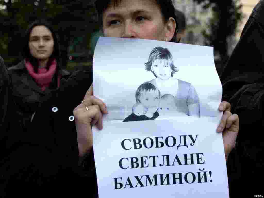 """Бывший юрист """"ЮКОСа"""" Светлана Бахмина в 2006 году была приговорена к шести с половиной годам лишения свободы. У неё двое детей, сейчас она находится на седьмом месяце беременности."""
