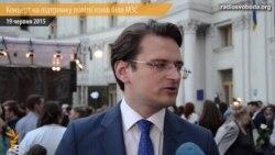 МЗС влаштувало концерт на підтримку українських політв'язнів у Росії