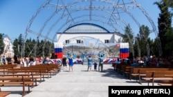 День Балаклавы и Балаклавского района, 3 июня 2017 года