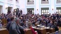 Montenegro's Parliament Approves NATO Membership