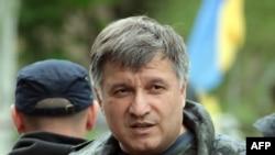 Ուկրաինայի ներքին գործերի նախարար Արսեն Ավակով, արխիվ