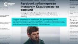 Кадыров Рамзанна а, цуьнан уллерчу гонна а дIакъевлина инстаграм