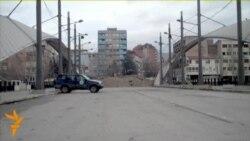 Косово: две стороны города Митровица