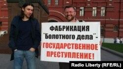 """Пикет в поддержку """"узников Болотной"""" в июне прошлого года"""