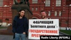 """Пикет в поддержку """"узников Болотной"""" (Москва, 6 июня 2013 года)"""