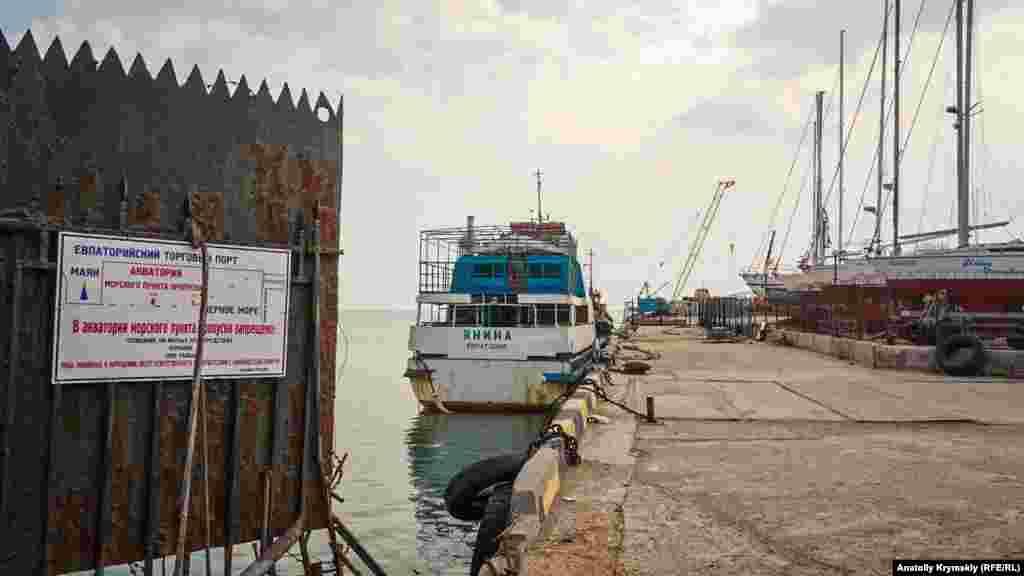 Ticariy deñiz limanında da ayat toqtanğan