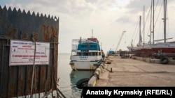 Евпаторийский торговый порт