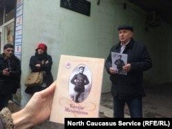 До недавнего времени родственники ничего не знали о судьбе Багадура Малачиханова