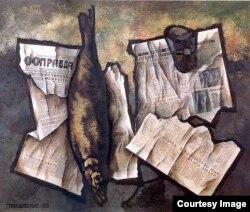 Натюрморт с рыбой и газетой «Правда» Оскара Рабина