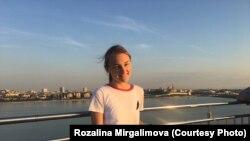 Розалина Миргалимова