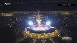 30-летие Независимости: Старое представление в «Новом Узбекистане»