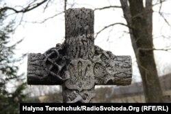 На цьому хресті був спалений рушник