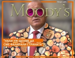 Valdes Radev cyber cartoon Borisov Moody's