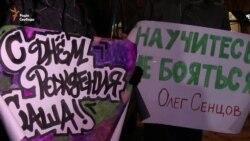 Свободу Кольченку: День народження відсвяткували без іменинника (відео)