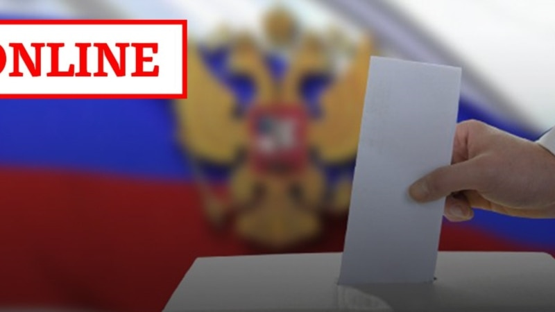 Время Свободы: Сплошное жульничество. Соратники Навального о выборах
