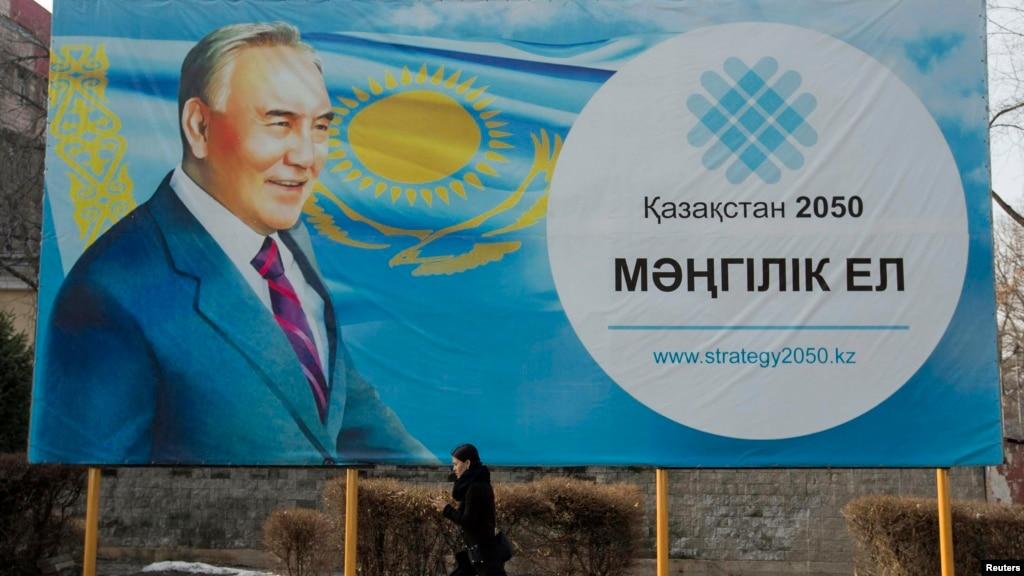 Депутати Казахстану попросили Назарбаєва розпустити нижню палату парламенту