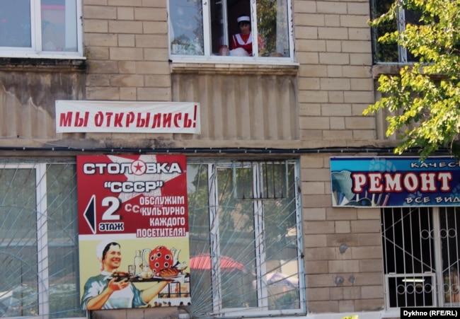 Приднестровье может стать частью либо Украины, либо Молдовы, но не РФ, - Додон - Цензор.НЕТ 7090