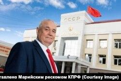 """Az """"eredeti"""" Ivan Kazankov, a KPRF-jelölt Szergej Kazankov édesapja"""