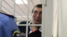 Yuriy Lutsenko in court in August 2012