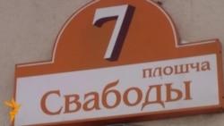 Адрасы БНР
